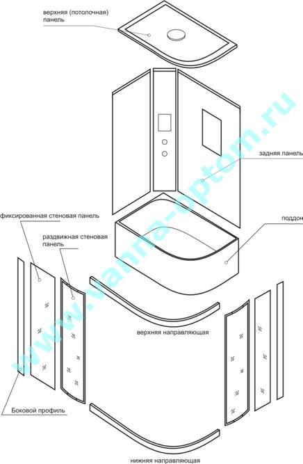 Душевая кабина Grado R3-901B